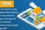 bank bjb Dorong Pewujudan Masyarakat Cashless lewat Transaksi Digital